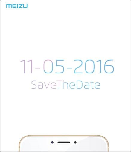 Meizu M3 Note India Launch