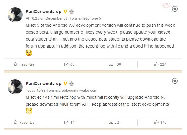 Xiaomi_Android_Nougat_Update