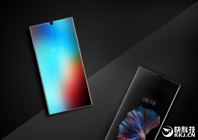 Sharp bezel less phones render