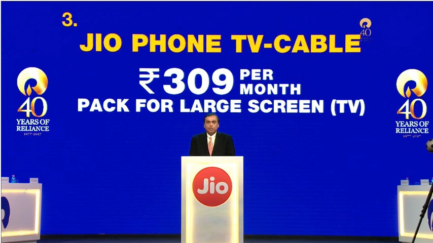 cheapest 4g phones, cheapest 4g phones india, list of 4g mobiles in india, cheapest 4g phones in india, cheapest 4g phone lyf, jiophone, Reliance Jio, jiophone launch, Jiophone launch in india, jiophone price in india,